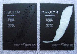 瑪麗蓮調整型精品內衣邀請卡之羽毛