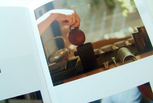 手冊印刷: 襲園美術館 襲園茶會